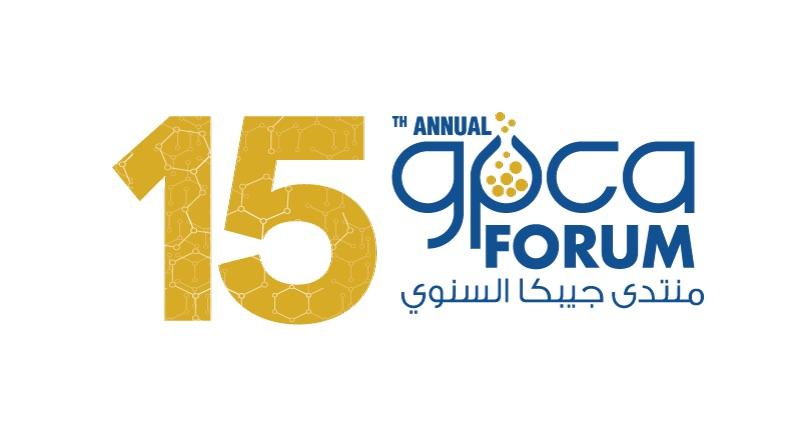 15th Annual GPCA Forum
