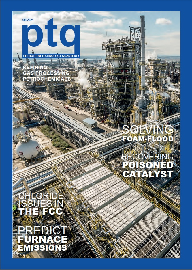 Q3 Issue of PTQ